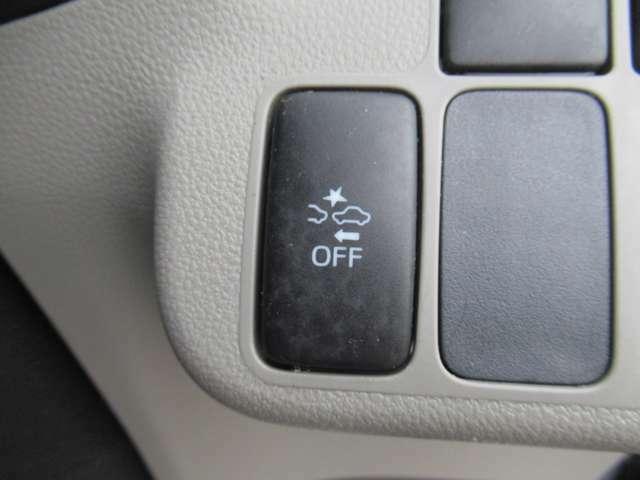 安全・安心、自動軽減ブレーキ装備♪