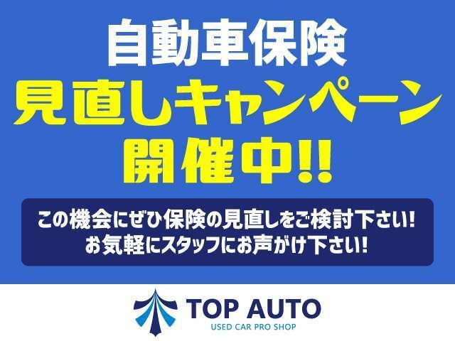 【オートローンも各社取り扱い】頭金0円最長~84回までご用意しています!