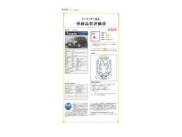 安心のカーセンサー認定取得車輌です!第三者機関にて車輌状態を厳しい基準で評価しています!