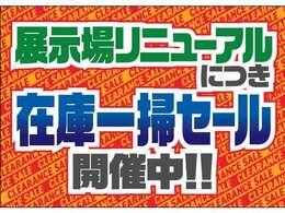 【日本全国ご納車対応いたします】【1オーナー禁煙車】ナビVRU-205CVi CD録音 フルセグ BTaudio DVD SD CD/Rカメラ ETC ステリモ サンルーフ本革電動シート シートヒーターLEDオートライトLEDフォグ バイザー