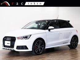 アウディ S1スポーツバック クワトロ リミテッド エディション 4WD 限定90台/1オ-ナ-/専用装備/Audi Exclusive