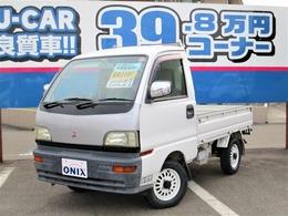 三菱 ミニキャブトラック 660 VX スペシャルエディション 三方開 4WD パワーステアリング付