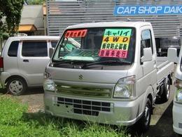 スズキ キャリイ 660 KCスペシャル 3方開 4WD 届出済未使用車 セーフティーサポート
