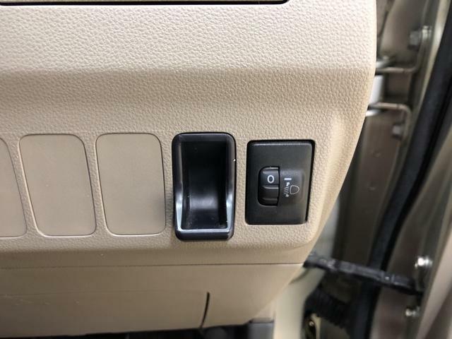 点検整備にかかる整備費用は車両価格に含まれております。
