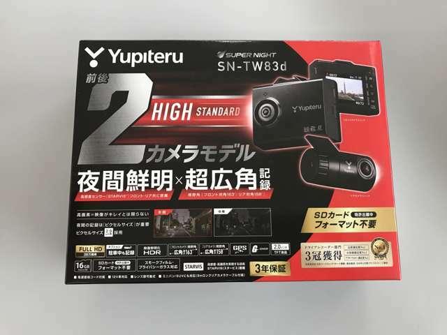 Aプラン画像:前と後ろの安心感!いざ、という時を逃さない3つの安心録画機能です!1常時録画機能・2衝撃録画機能・3マニュアル録画機能付き。安心の日本製です!最大12時間録画可能です!