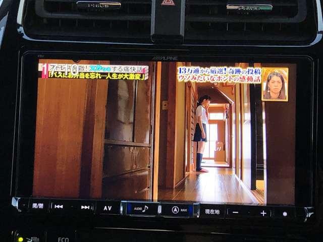 大画面で見るTV!後ろの席でも見やすいです!