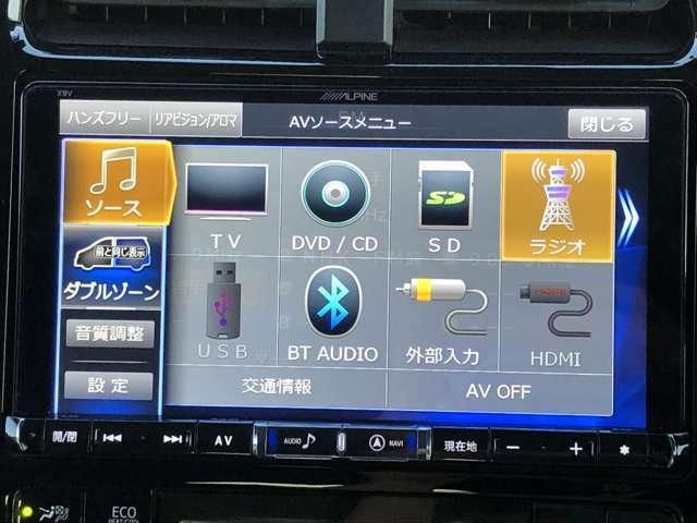充実のオーディオソース♪楽しいドライブが出来そうです!!
