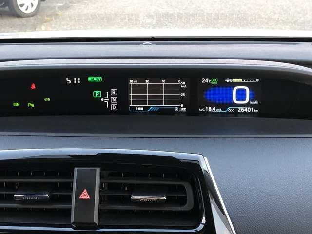 インフォメーションディスプレイ搭載メーター★スピードも車の情報も一目瞭然♪