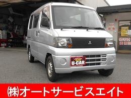 三菱 ミニキャブバン 660 CD パワステエアコン