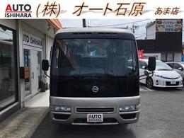 日産 シビリアン SX 26人乗 自動ドア ETC クーラー