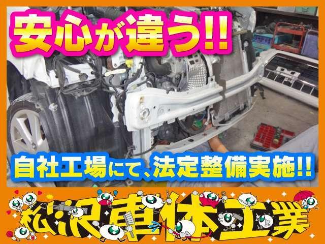 Bプラン画像:納車前整備をしっかり行っております。