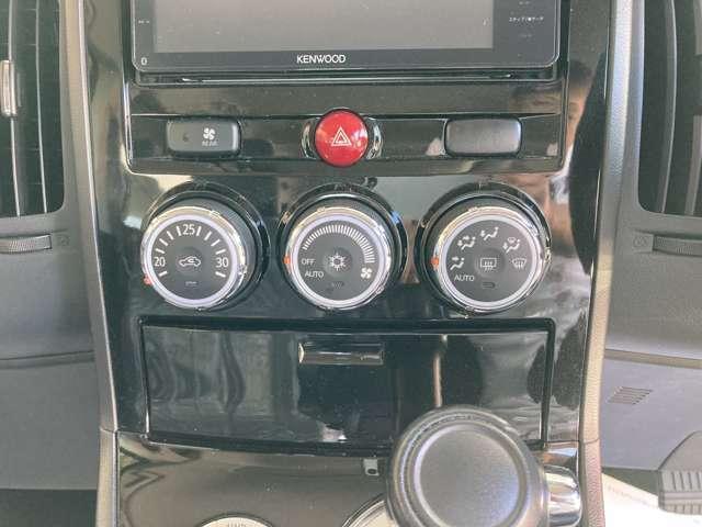 ★☆安心のカーライフをお過ごしいただくに当たり、納車前にはしっかりと点検整備を実施いたします。全車、エンジンオイル・オイルフィルター・ワイパーゴムを交換いたします。
