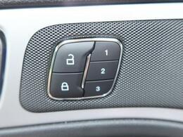 【シートメモリー】シートの位置の記録が可能です自分に合った配置でドライブが楽しめますよ♪』