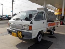 トヨタ タウンエーストラック MK930L タンクローリー 消防書類有り