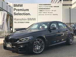 BMW M3セダン コンペティション M DCT ドライブロジック サキールオレンジ革ワンオーナー20インチ
