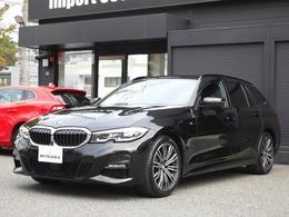 BMW 3シリーズツーリング 320d xドライブ Mスポーツ ディーゼルターボ 4WD ハイラインP 電動本革シート バックカメラ