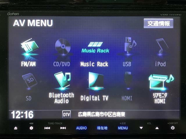 【純正8型メモリーナビ(VXM-155VFEi)】CD/DVD/Bluetooth/フルセグTV対応