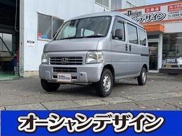 ホンダ アクティバン 660 PRO-A 4WD 検2年 MT 4WD