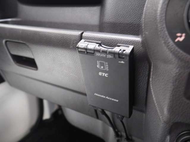 有料道路をキャッシュレスで通行できるETC車載器付きです。セットアップも当店で登録いたします。