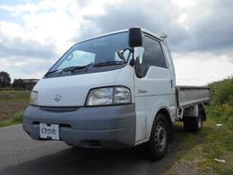 日産 バネットトラック 1.8 DX 三方開 ワンオーナー