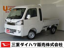 ダイハツ ハイゼットトラック ジャンボSAIIIt 4WD AT LEDヘッドライト LED