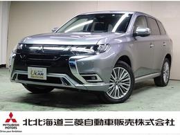 三菱 アウトランダーPHEV 2.4 G 4WD BIGX11インチナビ サンルーフ 電気温水H