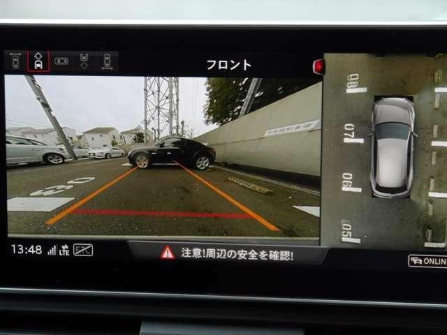 AUDIパーキングシステム…リアビューカメラ 前後バンパーセンサー セットオプションです。駐車の際、大変便利で安全な装備でございます。