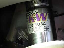 KW Version3サスペンションシステム