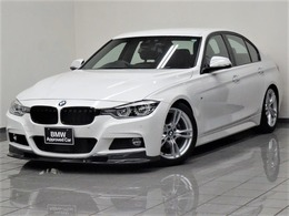 BMW 3シリーズ 320d Mスポーツ 限定車Studie Edition Special Customize