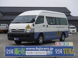 トヨタ ハイエースコミューター 3.0 DX ディーゼルターボ 園児バス大人4人園児18人