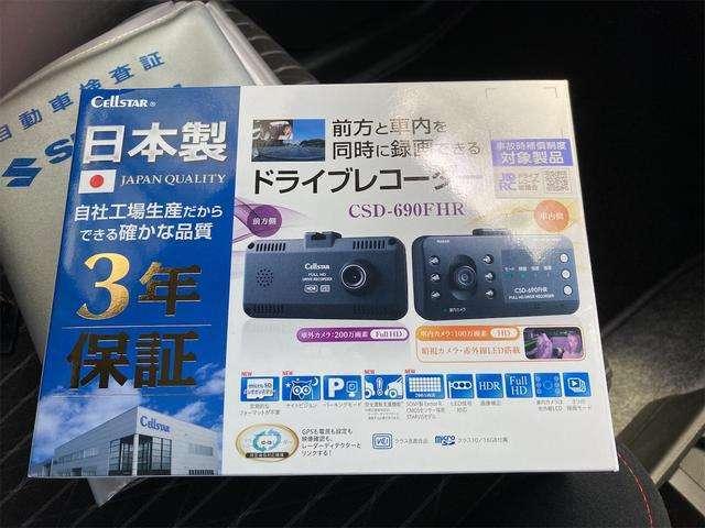 日本製、セルスターのドラレコ付けております!前面と車内が同時に録画可能!