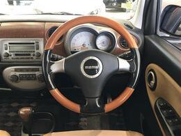 【momoの運度コンビステアリングでスポーティ&レトロ感!】安心の全車保証付き!その他長期保証もご用意しております!