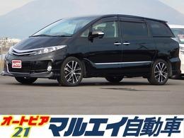 トヨタ エスティマ 2.4 アエラス プレミアム エディション 7人乗・両側電動・8型純正ナビ・純正AW