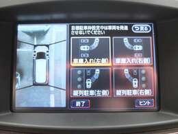純正HDDアラウンドビュー搭載ナビ装備(フルセグTV&Bluetooth&ミュージックサーバー&DVDビデオ&バックカメラなど充実した機能と操作性を兼ね備えた高性能ナビです!フリップダウンモニターも御座います。