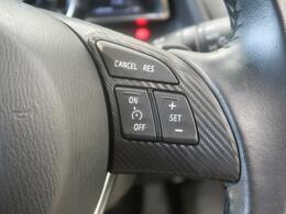 【クルーズコントロール】速度を設定すると、それを保ったまま走ってくれる機能です。アクセルを踏まなくても良いので、長距離の運転でも疲れにくいですね♪