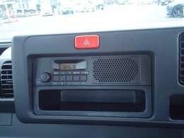 AM/FMラジオ!楽しくドライブ!自社工場のメカニックによる車検整備を行い、不良部品はすべて交換調整いたします。追加料金は頂きません、車検を受けて納車!安心して乗って頂けます!