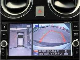 アラウンドビューモニター!自車周囲の動くものを検知。移動物・検知機能を搭載!