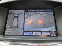 上空から見下ろしているかのような映像をディスプレイに映し出し、スムースな駐車をサポートします。