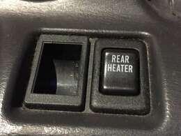 「リアヒーター」後部座席方向に送風口を設置することで、効率的に車室内を温め、室内温度の快適性を高めています!