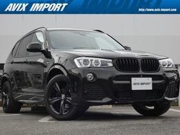 BMW X3 ブラックアウト ディーゼルターボ 4WD 黒革 ACC LED HUD 全周CRモニター19AW 禁煙