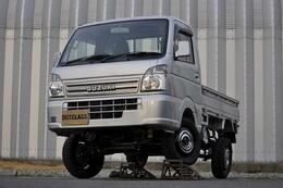 スズキ キャリイ KC農繁 4WD 5MT 届出済未使用車