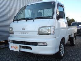 ダイハツ ハイゼットトラック 660 エアコン・パワステスペシャル 3方開 4WD A/T