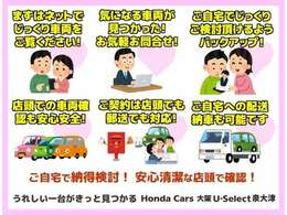 PCやスマホで安心してご検討いただけるように、車両情報・詳細写真をご用意いたしております。 車両も店舗も安心・信頼をモットーにスタッフ一同 お問合せを心よりお待ちいたしております。