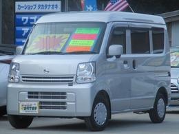 日産 NV100クリッパー 660 GX ハイルーフ 新車 ドアバイザー フロアマット 新車保証