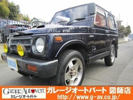 スズキ ジムニー 660 ワイルドウインド リミテッド 4WD 車検令和3年6月 エアコン パワステ