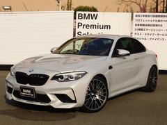 BMW M2コンペティション の中古車 M DCTドライブロジック 東京都世田谷区 598.0万円
