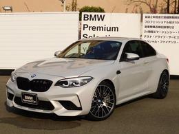 BMW M2コンペティション M DCTドライブロジック 黒本革シート 3.0直列6気筒 LCIモデル
