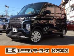 三菱 eKクロススペース の中古車 660 M 大阪府枚方市 111.8万円