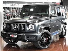 メルセデスAMG Gクラス の中古車 G63 4WD 埼玉県さいたま市桜区 2548.0万円