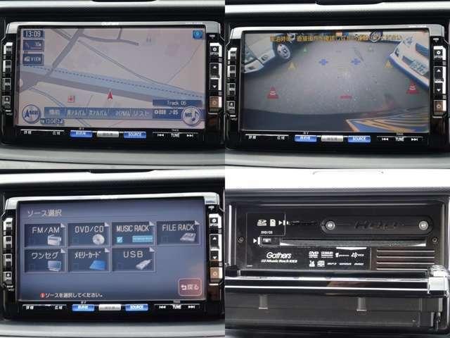 純正HDDナビゲーション/DVDビデオ再生もOKです。 VXH-112VS